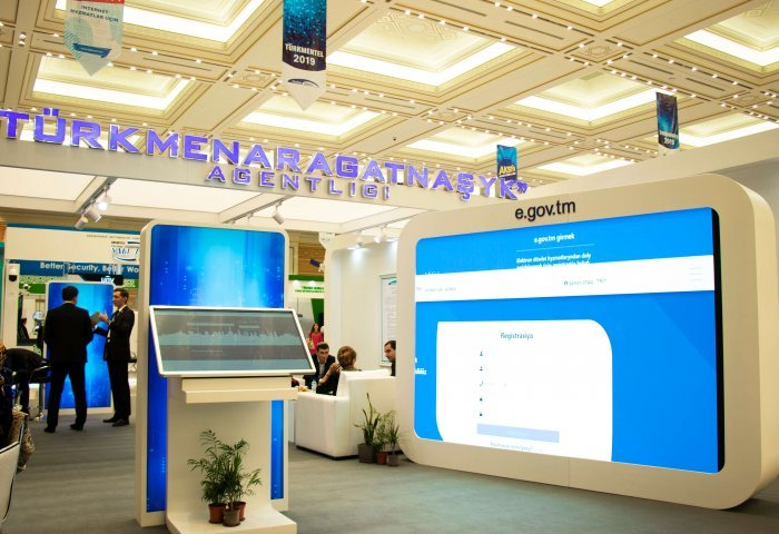 Turkmen State Communications Agency to Modernize Video Conferencing Systems
