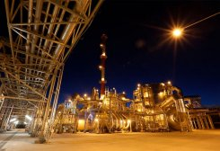 Turkmenabat Chemical Plant to Launch Production of Ground Sulfur