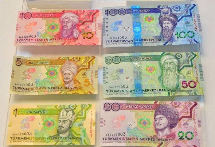 ЦБТ вводит в обращение новые банкноты