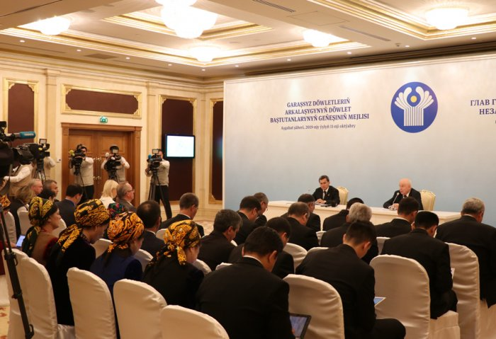 CIS Leaders Signed Eight Documents in Ashgabat Meeting