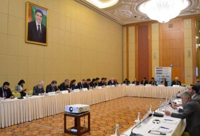 Istanbul Process Member States Discuss Development of Afghan Economy