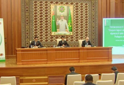 Ashgabat Hosts Meeting on Operation of Single Window System