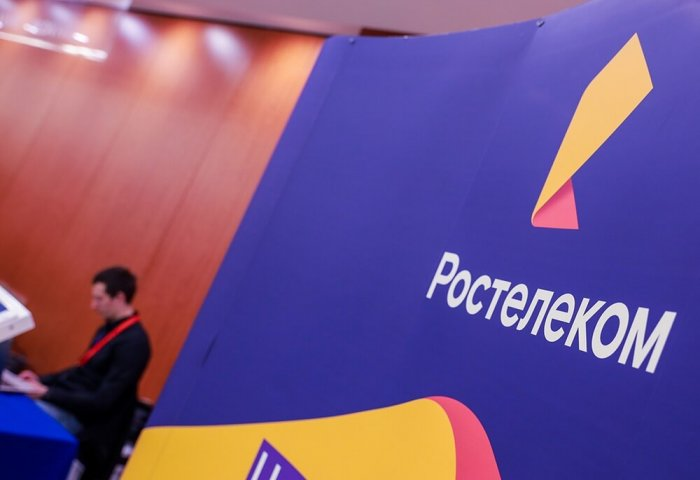Rostelecom Intends to Expand Cooperation With Turkmenistan