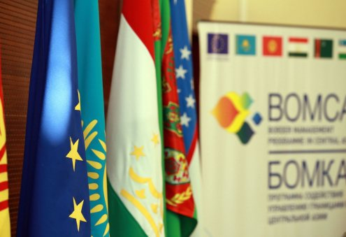 Turkmenistan, EU Exchange Experience on COVID-19 Response at Borders