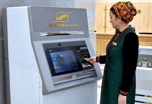 Amount of Turkmen Banks' Loans in National Currency Revealed