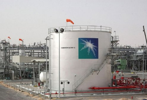 Saudi Aramco Sends World's First Blue Ammonia Shipment to Japan