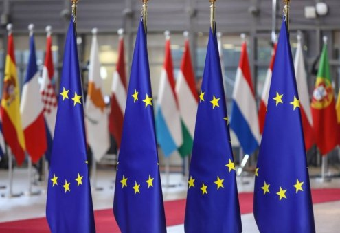 Central Asia-EU Ministerial Meeting Considers Regional Security, Stability