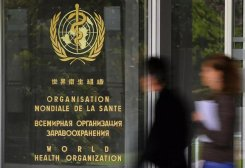 Turkmenistan Intends to Share Experience in Combatting Infectious Diseases