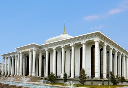 Features of New Bicameral Parliamentary System of Turkmenistan