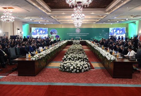 Turkmenistan to Assume ECO Chairmanship