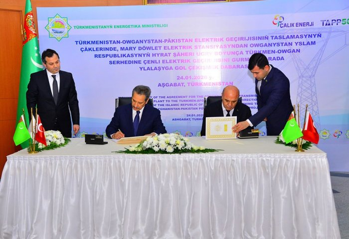 Turkmenistan Intensifies Work on International Power Transmission Line Projects