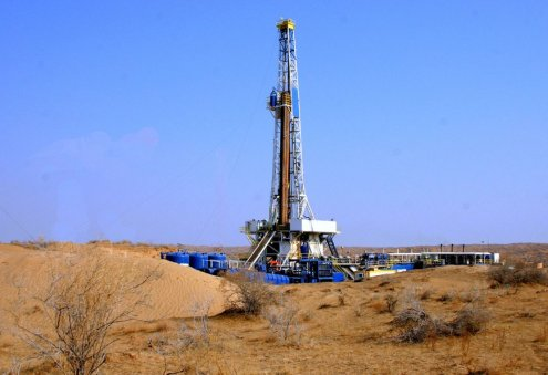 Turkmen Geologists Find New Hydrocarbon Reserves at Uzynada Field