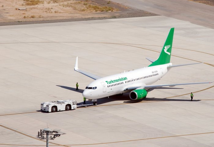 Turkmenistan's Balkanabat City to Get New Airport
