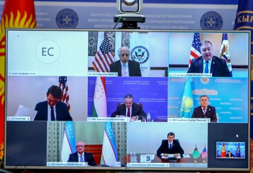 C5+1 Ministerial Meeting Considers Issues Regarding Afghanistan, Economic Cooperation