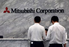 Turkmen Gas Company, Mitsubishi to Build Marketable Gas Production Plant