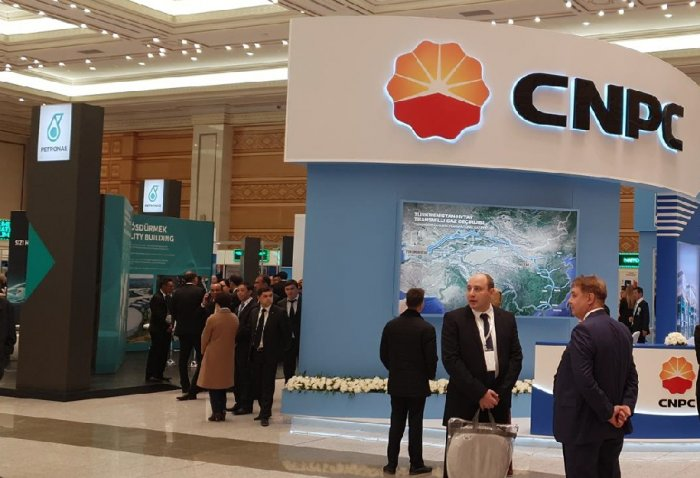 World's Leading Oil and Gas Companies to Gather in Ashgabat