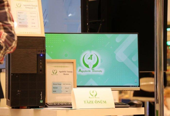 «Agzybirlik tilsimaty» наладит производство интерактивных досок