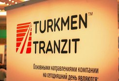 Türkmen-Tranzit Holds Conference on Digital Transformation