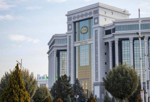 Turkmenvnesheconombank Gets The Banker's 2020 Bank of the Year Award