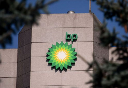 BP Global Review Reveals New Highs in Energy Consumption